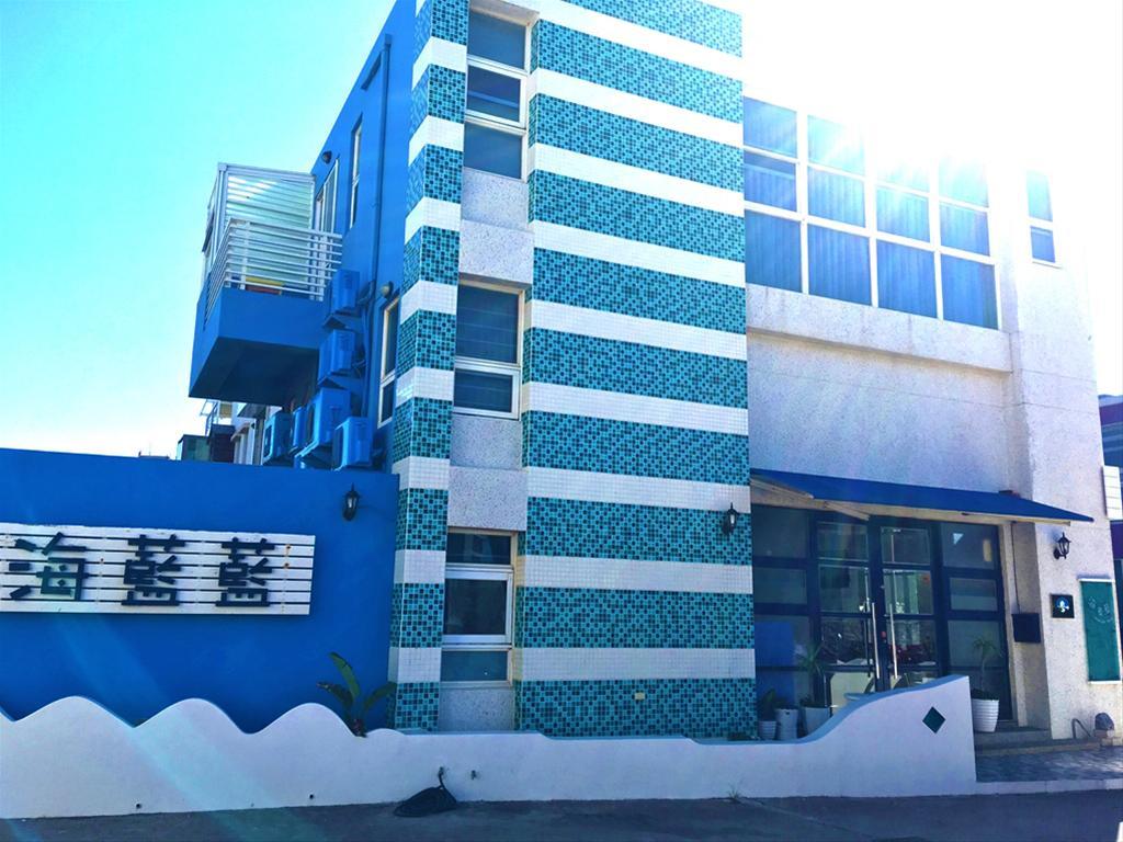 Hai Lan Lan Homestay Magong City