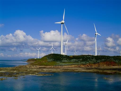 Jhongtun Wind Power Area