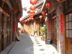 Zhongyang Old Streets