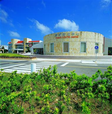 Penghu Visitor Center