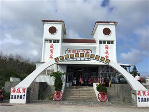 Penghu Great Bridge Treasure nest Souvenir Store【Siyu/Baisha Township】